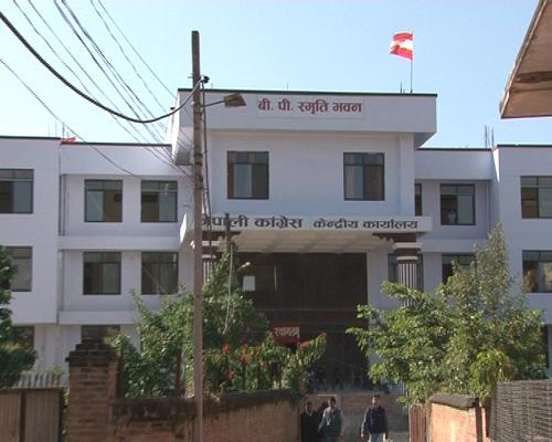 Nepali_congress