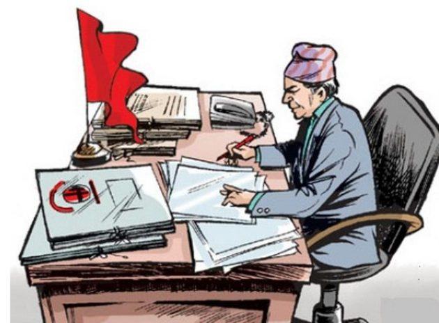 governmental-staff-nepal