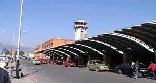 tribhuwan airport