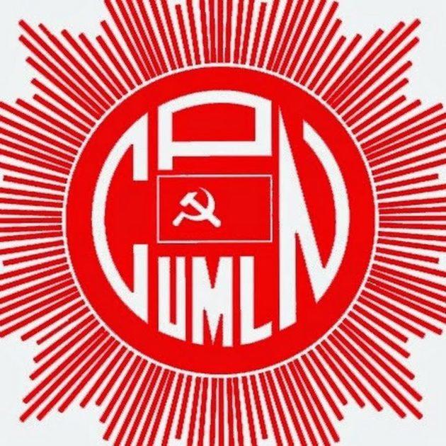 cpn-uml-630x630