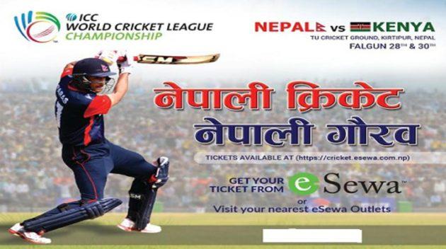 nepal-cricket